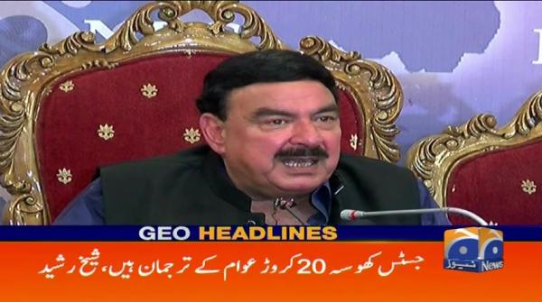 Geo Headlines - 03 PM 19-August-2017