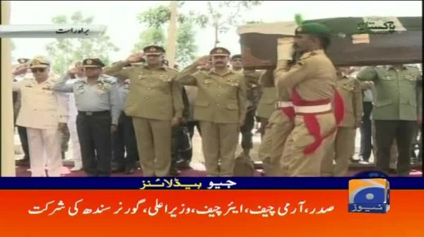 Geo Headlines - 04 PM 19-August-2017