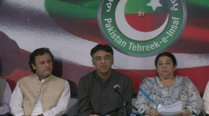 ECP is not independent, says PTI before NA-120 by-polls