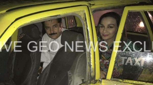Bad weather makes PPP leaders swap helicopter for taxi