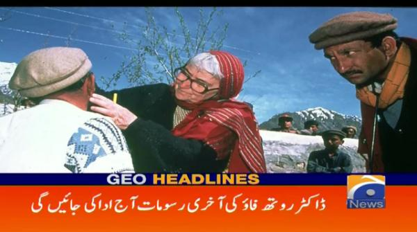 Geo Headlines - 08 AM 19-August-2017
