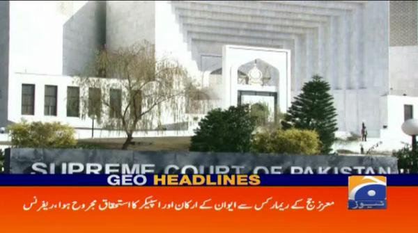 Geo Headlines - 12 PM 19-August-2017