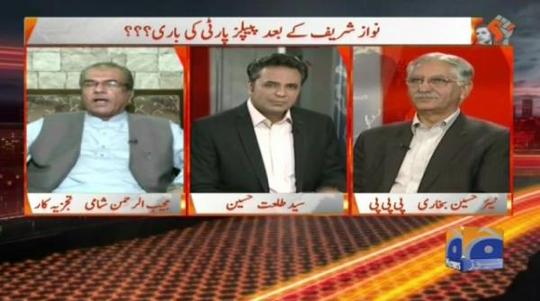 Zardari does not expect any major success in Punjab: Mujib-ur-Rehman Shami