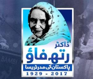 Serving the unserved: Dr. Ruth Pfau, Pakistan's Mother Teresa