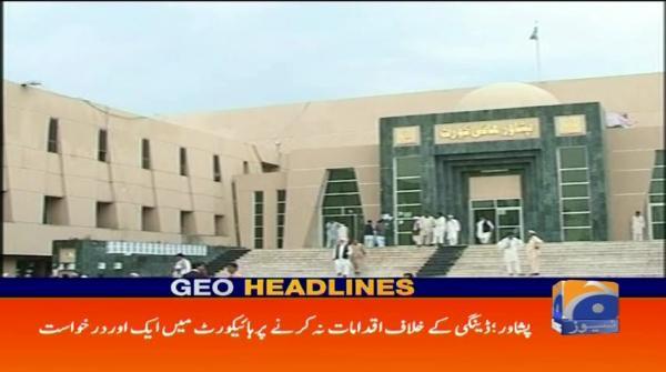 Geo Headlines - 12 PM 21-August-2017