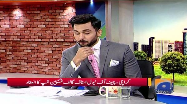 Geo Pakistan 21-August-2017