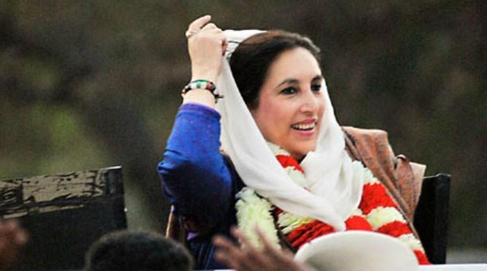 ATC to hear Benazir Bhutto murder case daily