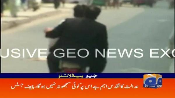 Geo Headlines - 02 PM 21-August-2017