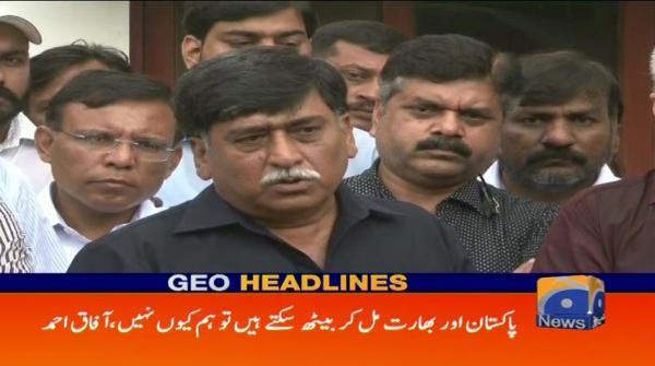 Geo Headlines - 04 PM 21-August-2017