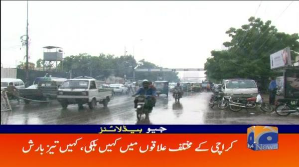 Geo Headlines - 05 PM 21-August-2017