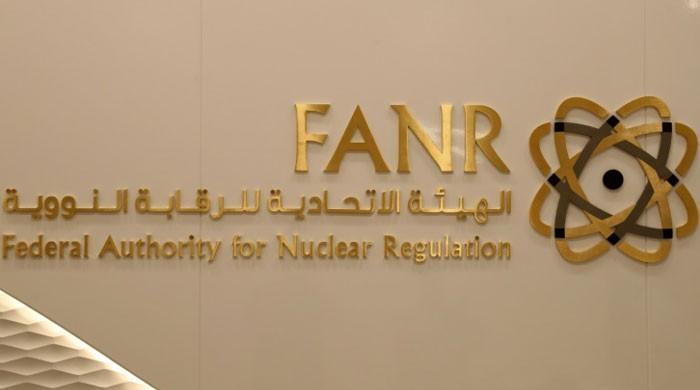 UAE nuclear programme edges toward 2018 launch