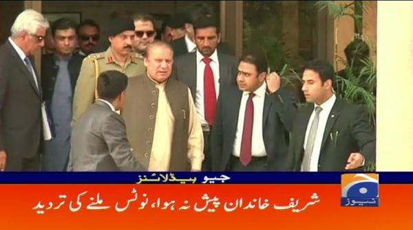 Geo Headlines - 09 PM 21-August-2017