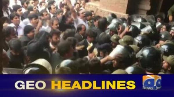 Geo Headlines - 10 AM 21-August-2017