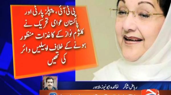 NA 120 by-election: court dismisses appeal against Kulsoom Nawaz 21-August-2017