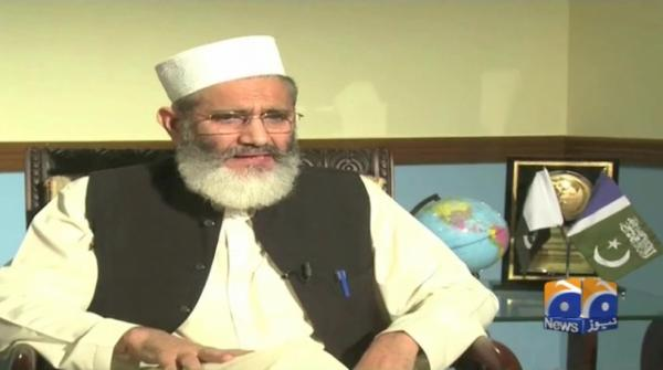 We consider everybody 'Sadiq' unless he is proved liar by any court: Siraj-ul-Haq