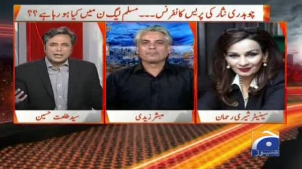 There was nothing new in Ch Nisar's press conference: Mubasshir Zaidi