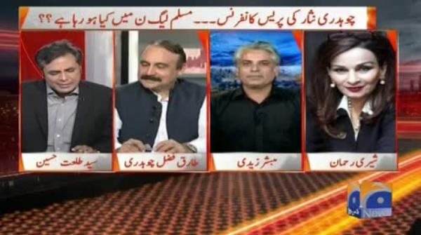 Ch Nisar can leave politics but not PML-N: Tariq Fazal Chaudhry