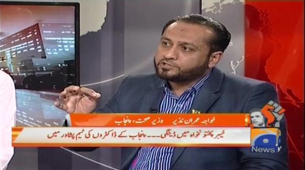 KPK Government was reluctant to take any help from us: Health Minister Punjab Kh Imran Nazir