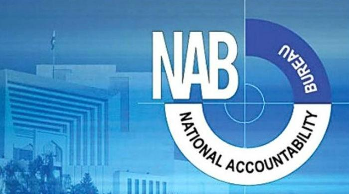 PML-N, PPP agree to form new accountability body to replace NAB