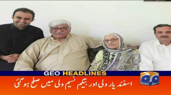 Geo Headlines - 09 PM - 22 August 2017