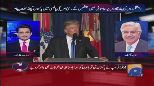 Aaj Shahzaib Khanzada Kay Sath - 22 August 2017