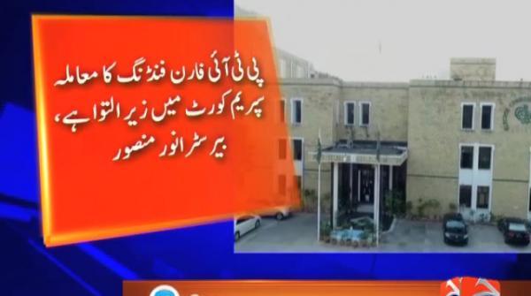 PTI challenges ECP decision to hear contempt case against Imran Khan 22-August-2017