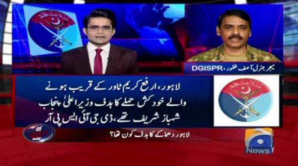 Media plays vital role to highlight Pakistan's endeavors
