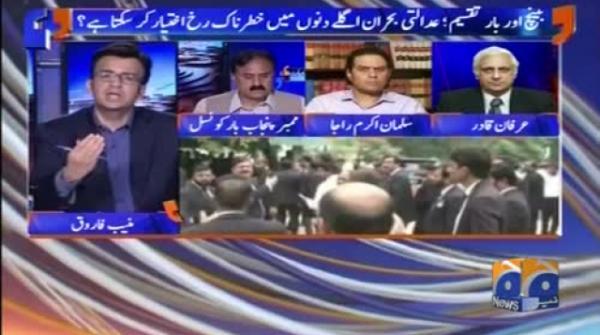 Irfan Qadir says lawyers should not cross the limits