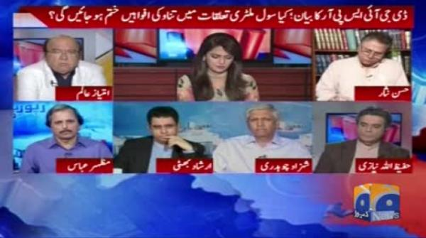 Hassan Nisar rules out any rift in civil-military ties
