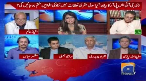 The biggest problem in Pakistan's history is imbalance of civil-military ties: Imtiaz Alam
