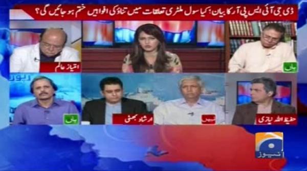 Irshad Bhatti for trial of Pervaiz Musharraf