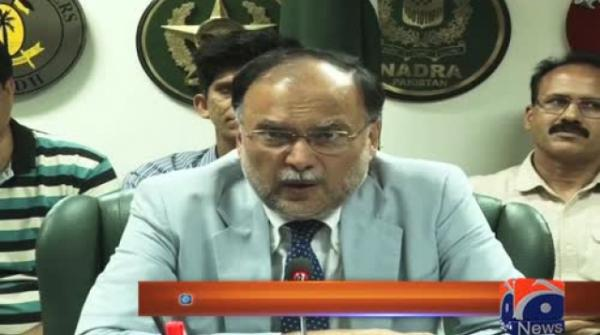Pakistan will remain committed to war against terrorism: Ahsan Iqbal 22-August-2017