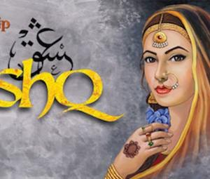 Actors excited about 'Ishq' at the Saddler's Well