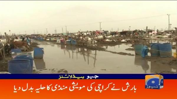 Geo Headlines - 08 PM - 23 August 2017
