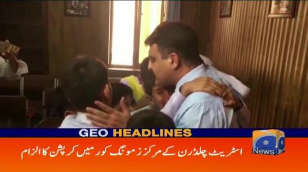 Geo Headlines - 10 PM - 23 August 2017