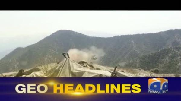 Geo Headlines - 09 PM - 23 August 2017