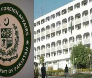 Pakistan doesn't allow use of territory against any country: FO