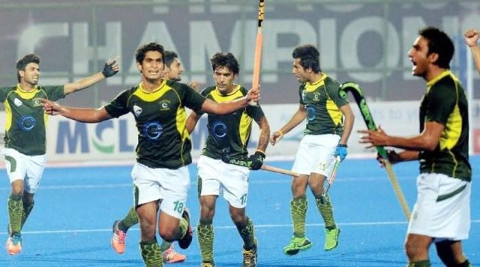Pakistan hockey team qualifies for World Cup 2018