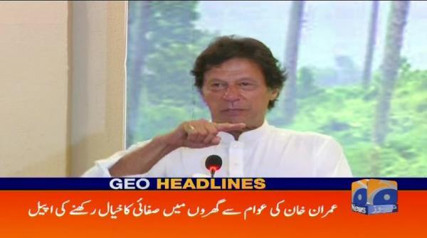 Geo Headlines - 08 AM 24-August-2017