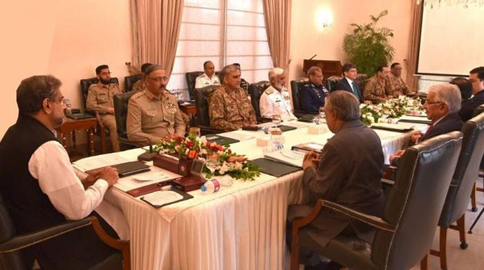 National Security Committee meeting to begin shortly
