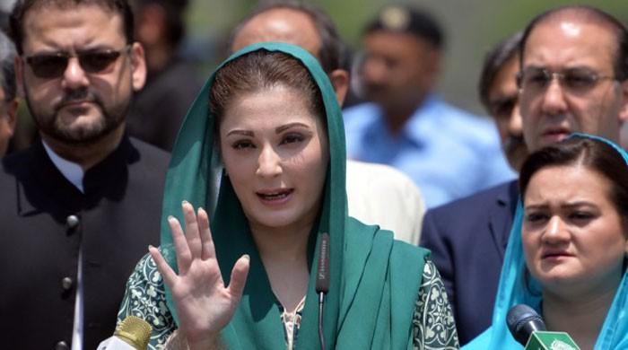 Maryam Nawaz kicks off NA-120 campaign