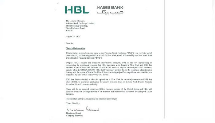 HBL Update: HBL To Close Down New York Branch After Hefty Fine By US