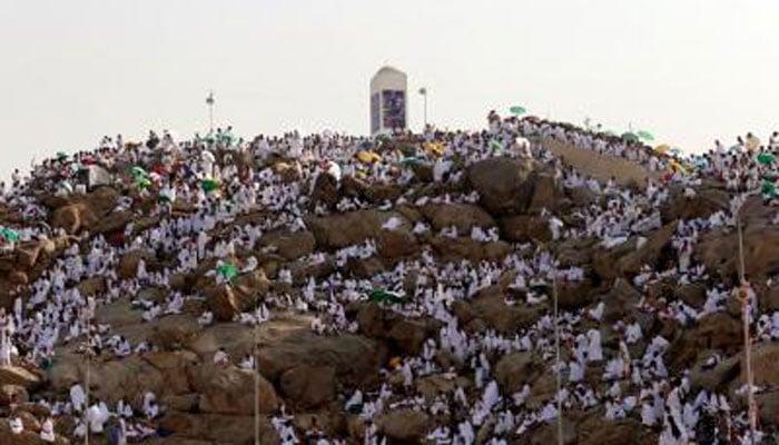 Two million Muslims begin Hajj in Makkah