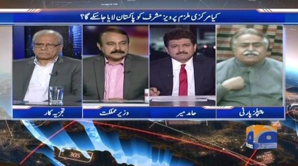 Capital Talk - 31 August 2017