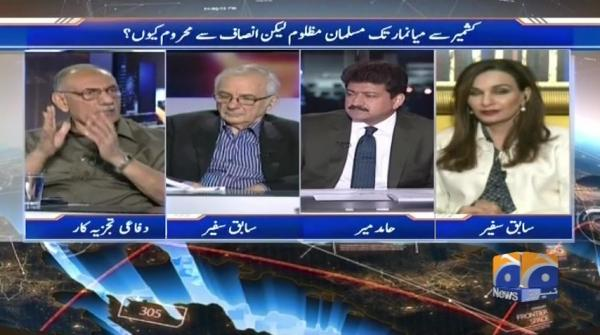 Capital Talk - 05 September 2017