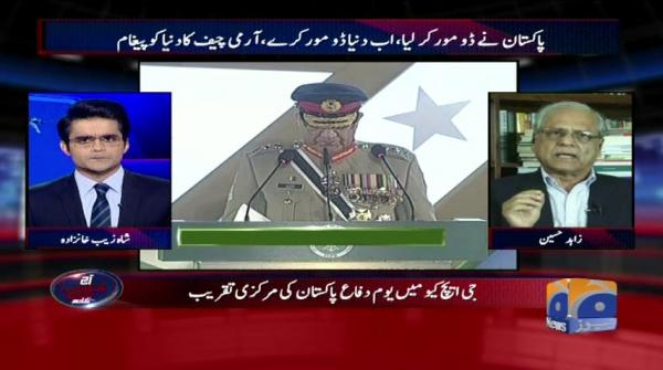 Aaj Shahzaib Khanzada Kay Sath - 06 September 2017