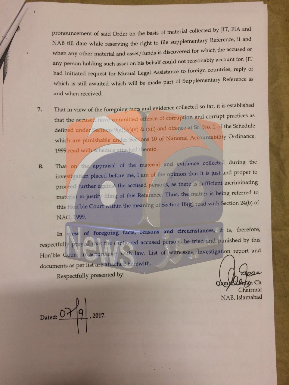 Accountability court accepts all references against Sharifs