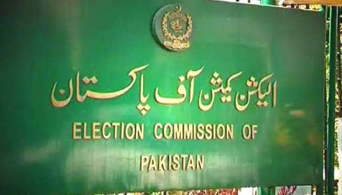PTI gets another ECP deadline for submission of financial records