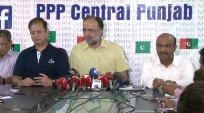 PPP criticises PML-N for violating ECP's code of conduct in NA-120