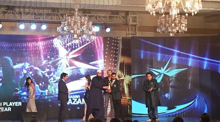 PCB Awards: Pakistan's best honoured in Lahore